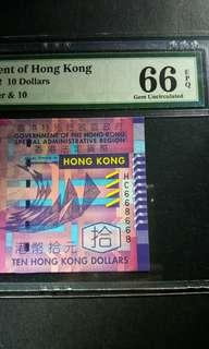 【幸運重覆號】668668 2002年香港特區政府拾圓 PMG 66 EPQ