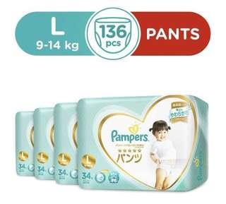 Pampers Premium Care Pants (Bundle of 4)