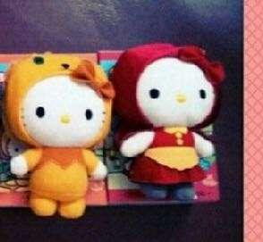 McDonald Hello Kitty Fairytale (all 4pcs)