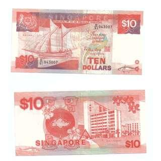 Singapore $10 Banknote Ship series   EF