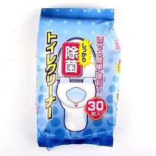 30張 一次性 廁所座廁除菌清潔巾 旅行便攜濕紙巾