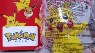 Pikachu McDonalds Happy Meal