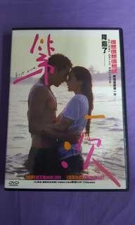 DVD 第一次