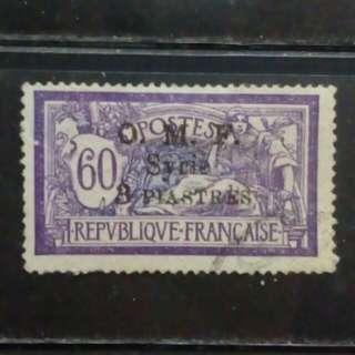 [lapyip1230] 法屬叙利亞托管地 1920年 三圓高面額加蓋 舊票 VFU