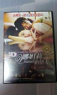 DVD 3D 娜妲莉的情人