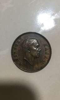 1929H One cents Sarawak copper coins
