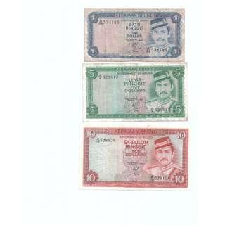 Brunei $1 ,$5 ,$10  Banknote  3pcs SA-PULOH