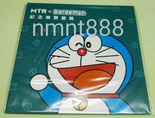 MTR 港鐵 地鐵 Doraemon 多啦A夢 大雄 靜香 靜儀 多啦美 紀念車票 一套