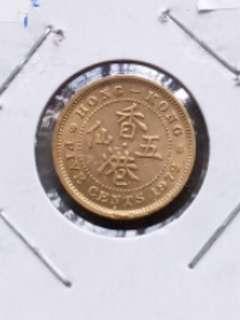 香港女皇頭1972年五仙硬幣