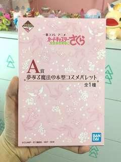 Cardcaptor Sakura Coffret Cosmetics Kuji - Prize A