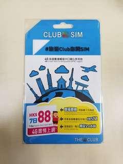 Travel The Club SIM 7天旅遊數據卡               (中國,日本,韓國,泰國,台灣)