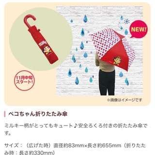 最新不二家牛奶妹雨傘