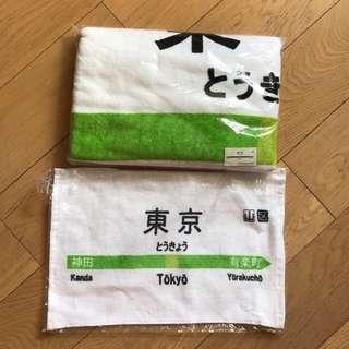 全新 東京駅 浴巾 面巾 Towel 禮物