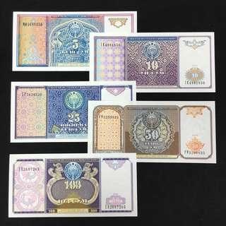 全新 烏茲別克幣 1994年版5張一套