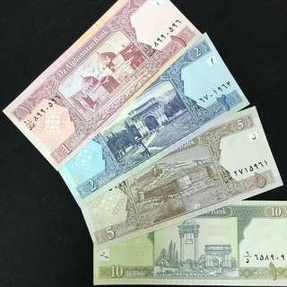 全新 阿富汗幣 1 2 5 10元
