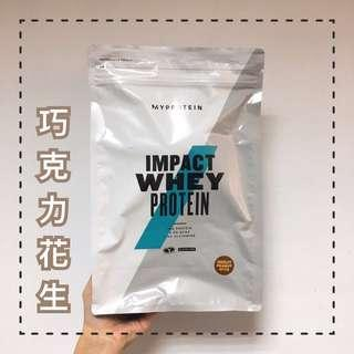 🚚 全新!Myprotein 乳清蛋白 1kg 巧克力花生 chocolate peanut