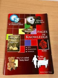 Pages of Knowledge