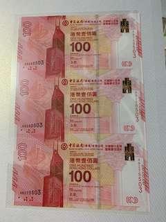 中银100元AB补号纪念钞