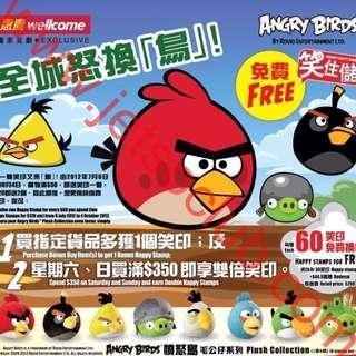 Angry Bird 一套8隻