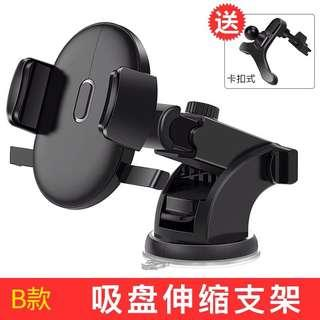 New type (suction cup + outlet) 360 degree rotating/retractable/adsorbable instrument panel glass