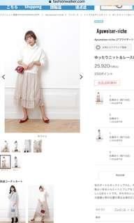 2018年12月新品 apuweiser-riche 針織衫+半身裙 套裝
