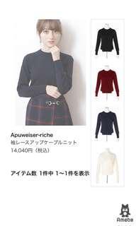 2018年11月款apuweiser-riche 針織衫