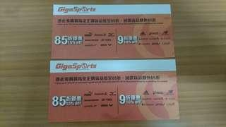 GigaSports coupon
