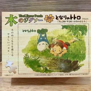 日本版 龍貓木製砌圖 連木盒 (208 塊)