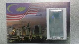 Malaysia Twin Tower Stamp