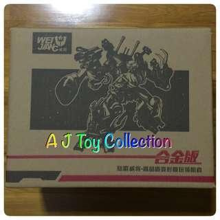 [ In Stock ] Transformers Weijiang Armed Cannon Oversize Brawl with replacement Track