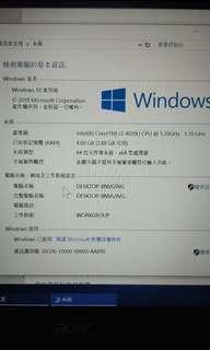 Acer notebook E1-572