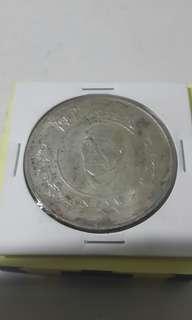 🚚 袁世凱 大總統 肖像 開國紀念 後製版 銀幣 保證純銀