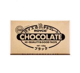 Royce Black Dark Chocolate