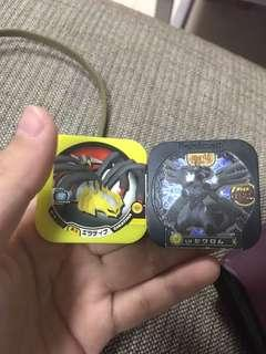 Tretta Zekrom legend and two star Giratina