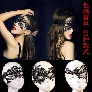 Mask for party accessories #MY1212