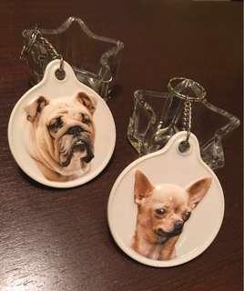 #1212 Dog Porcelain Key Chain (set of 2)