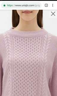 GU sweater new release