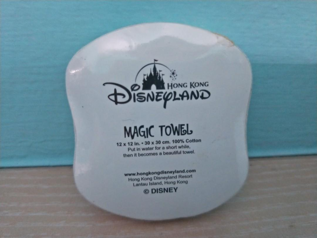 Chip and Dale Magic Towel