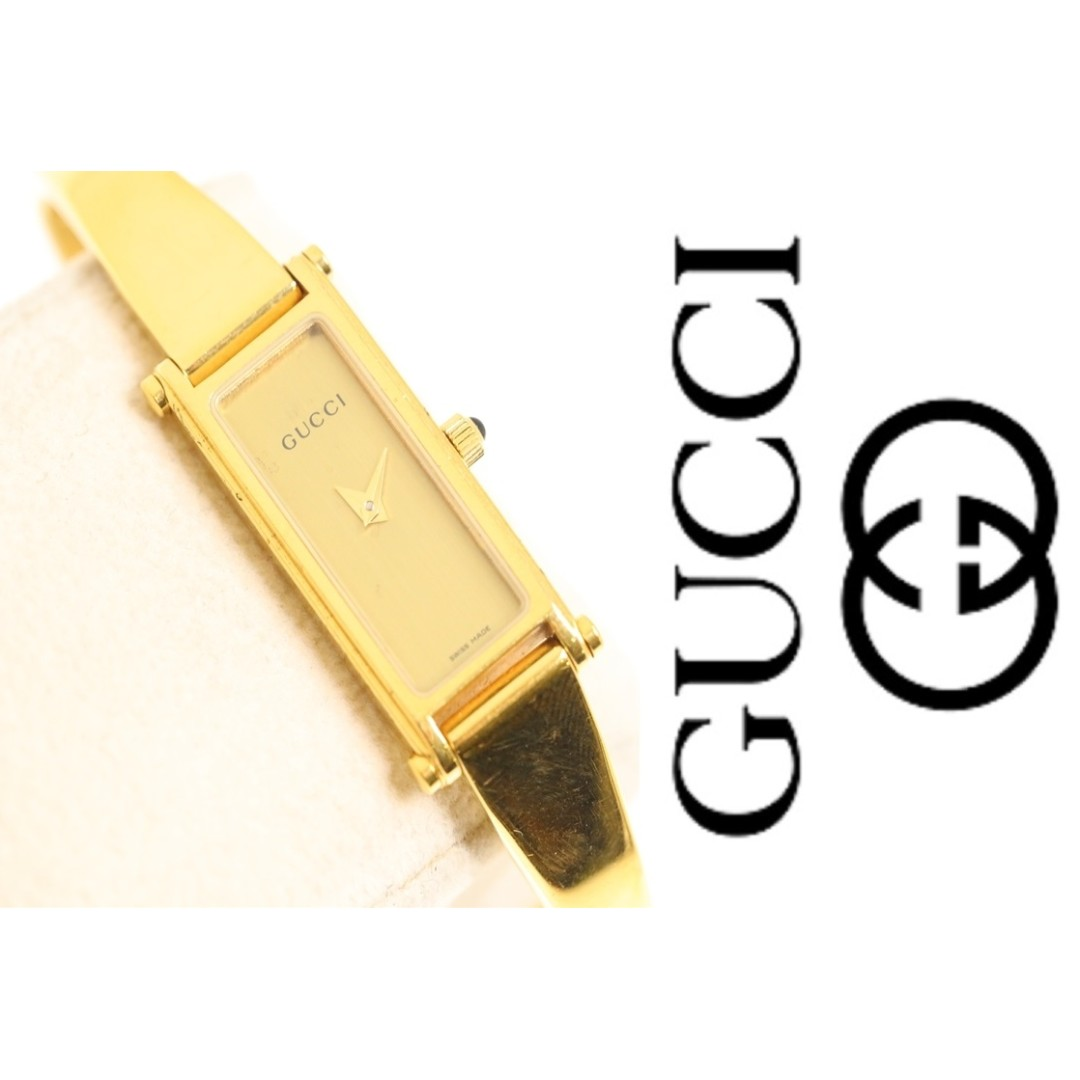 0ce0c5a245a RESERVED) GUCCI 1500L GOLD VINTAGE LADIES  BANGLE WATCH