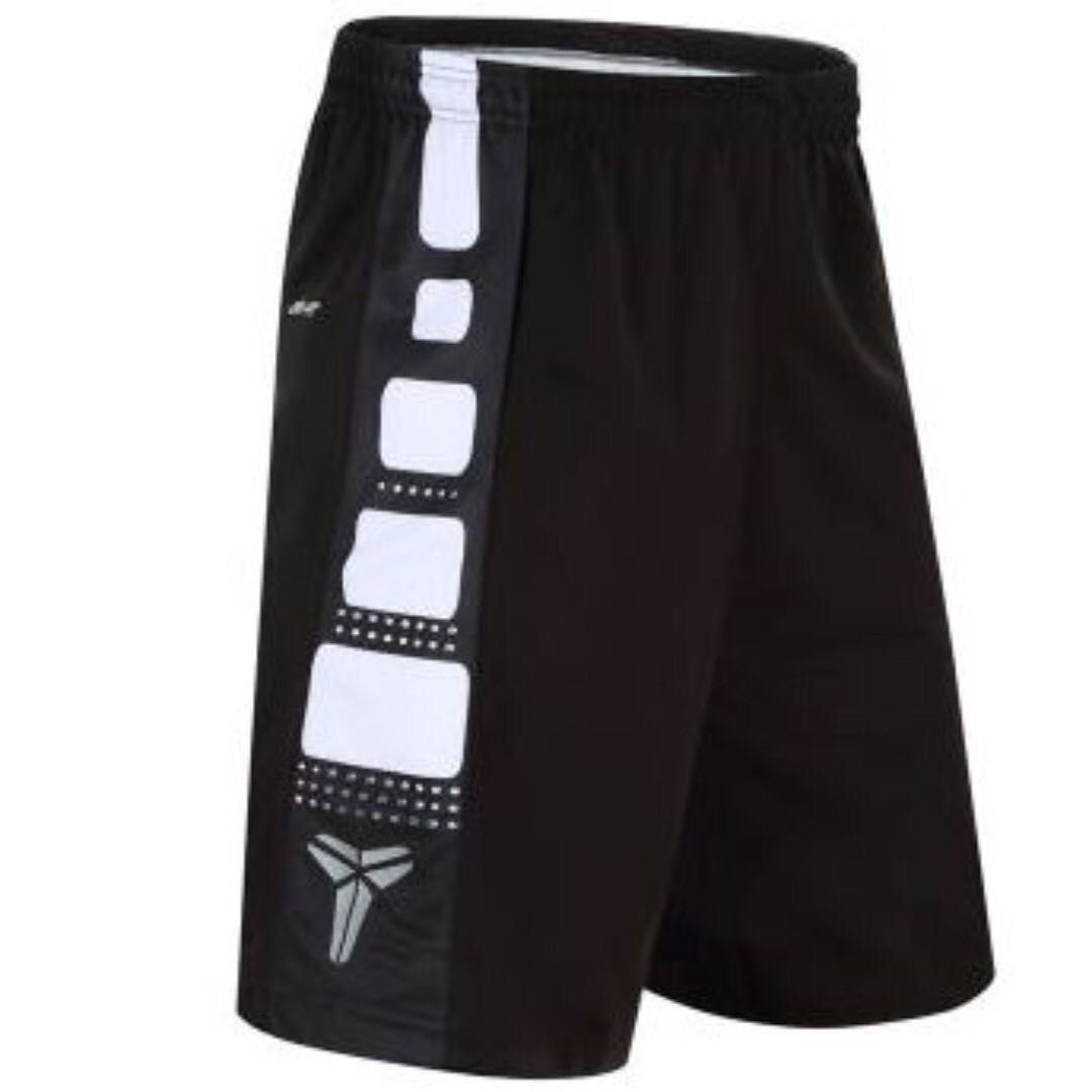 3d474c2d473a Nike Basketball Elite Pants