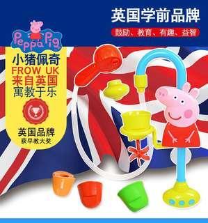 🚚 兒童沐浴浴室戲水吸盤小豬淋浴花灑玩具