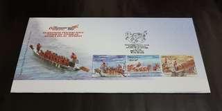 Setem First Day Cover Kejohanan Perahu Naga Pasukan-Pasukan Antara Kelab Sedunia 2008