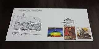 Setem First Day Cover Khazanah Seni Visual Negara 2008