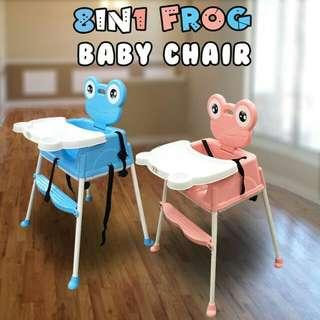 8 IN 1 FROG BABY CHAIR #MY1212