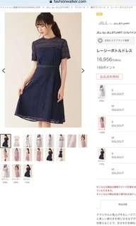 2019年春季款新色 jill by jillstuart lace 連身裙