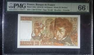 1976年10法郎PMG66EPQ