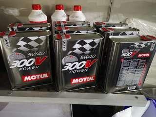 MOTUL 300V  5w40 Racing Motor Oil