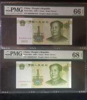 99年一元,超級二進制號(兩張相同NO)