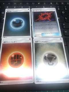 Pokémon 閃能源&道具