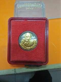 Luang phor koon Thai amulet#MY1212